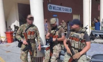 ГУР Міноборони готує нову операцію з евакуації українців з Афганістану