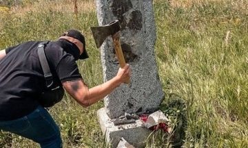 В Харькове ОПзЖ установила «камень дружбы» с Россией. Его снесли через несколько часов