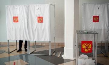 США, ЕС и Великобритания раскритиковали выборы в Госдуму России