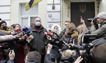 Апеляційний суд не продовжив розслідування у справі Татарова. ЦПК заявляє про «злив» за участі прокурорів Венедіктової