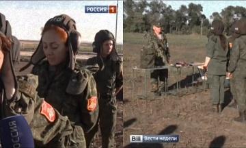 У Севастополі зірвали показ пропагандистського фільму бойовиків «Ополченочка». Замість нього показали «стрічку про героїв АТО»