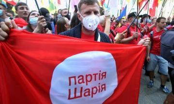 Івано-Франківська міськрада також закликала заборонити ОПзЖ та Партію Шарія