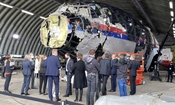 Катастрофа MH17: суд Гааги розпочав розгляд справи по суті