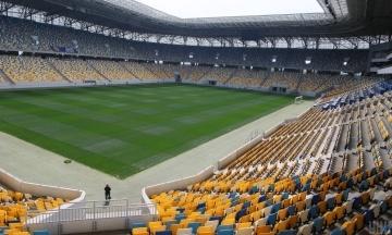 Львівська облрада пропонує присвоїти ім'я Степана Бандери стадіону «Арена Львів»