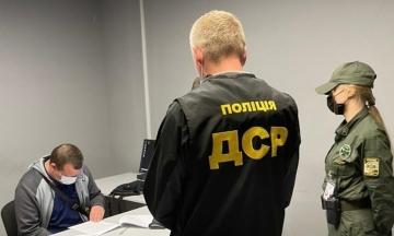 Одесской юридической академии нанесли 116 миллионов гривен убытков из-за поддельных документов. Госрегистратору сообщили о подозрении