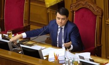 Разумков о законопроекте Зеленского: Реестр олигархов должен составлять не СНБО — нужен специальный орган