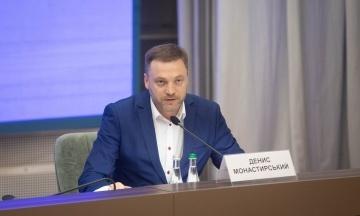 Зеленский лично представил Министерству внутренних дел нового руководителя