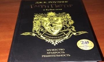 Харків'яни намагалися таємно провезти до Росії сотні книг про Гаррі Поттера. Їм обіцяли за контрабанду по $200