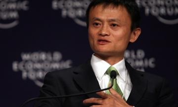 Китайський уряд перервав надприбутковий продаж акцій компанії Ant Group мільярдера Джека Ма