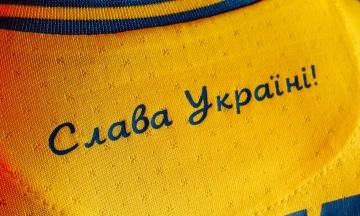 УАФ затвердила гасла «Слава Україні» та «Героям слава» футбольними символами України