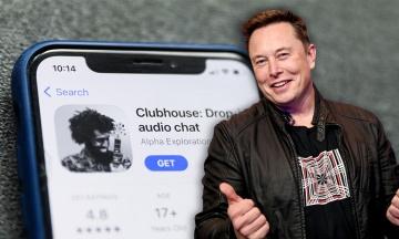 Після популяризації додатку Clubhouse трейдери почали скуповувати акції компанії зі схожою назвою. Вона злетіла в ціні на тисячу відсотків