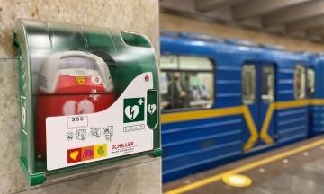 У київському метро вандали пошкодили дефібрилятори