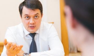 Разумков заявив, що санкції РНБО проти контрабандистів потрібно було вводити після затримань і рішення суду