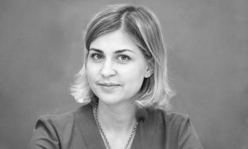 Вице-премьер Стефанишина: Украинские ковидные паспорта планируют выдавать с конца июня. Это позволит путешествовать в ЕС