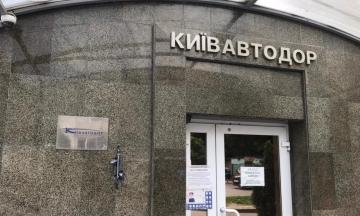 Прокуратура пришла с обысками в «Киевавтодор» из-за неуплаты более 30 млн гривен налогов