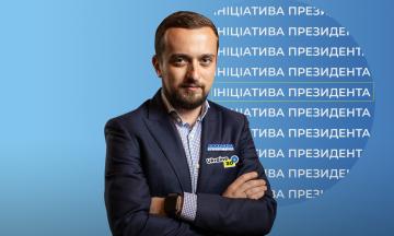 Владимир Зеленский придумал форум «Украина 30». Его провела жена замглавы Офиса Зеленского, а оплатили олигархи, с которыми воюет Зеленский, но это большой секрет — расследование «Бабеля»