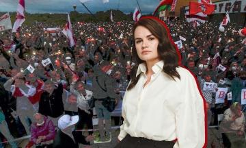 Тихановська оголосила загальнонаціональне голосування за переговори із владою Білорусі