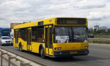 Проезд по 20 гривен в Киеве: в КГГА ответили на просьбу перевозчиков повысить тарифы в транспортепас