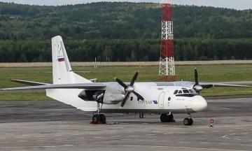 Авіакатастрофа Ан-26 на Камчатці: екіпаж проігнорував попередження диспетчерів та приладів і врізався у скелю