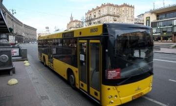 Вставна щелепа, порожній пакет і собака — у «Київпастрансі» розповіли, які незвичайні речі забували кияни у транспорті