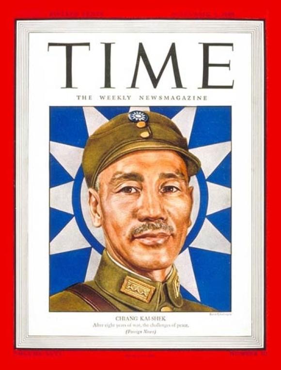 Обкладинка Time 3 вересня 1945 року