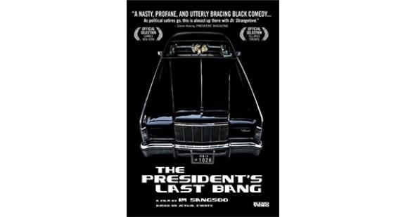 «Останній постріл президента»