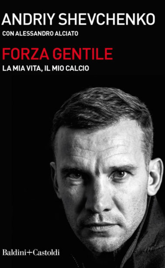 Книгу Шевченко написав у співавторстві з міланським спортивним журналістом Алесcандро Альчато. Він відомий своїми книжками про італійських футболістів, зокрема про Карло Анчелотті, Андреа Пірло й Антоніо Конте.