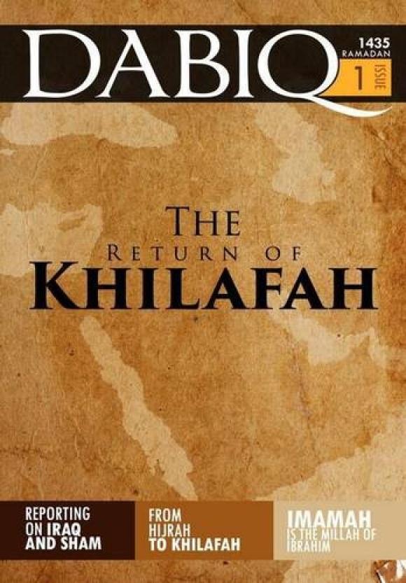 «Возвращение халифата» / The return of Khilafah