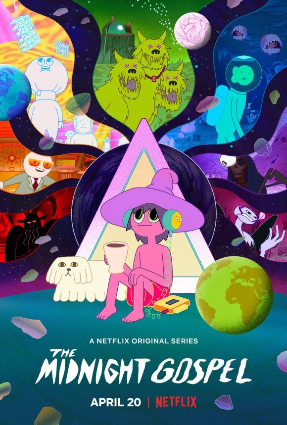 <p>«Опівнічний госпел» — новий серіальний формат: це анімований подкаст, де за подкаст відповідає комік Данкан Трассел, а за анімацію — автор серіалу «Час пригод».</p>