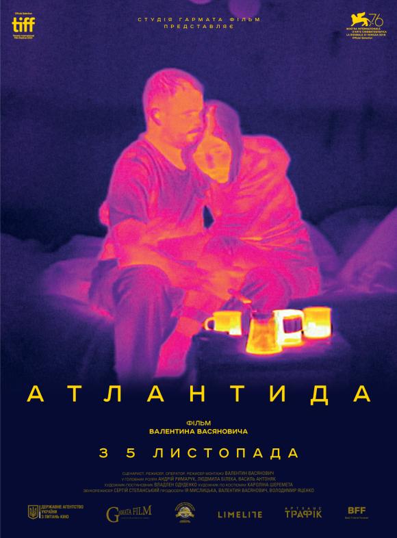 <p>В этом году он представит «Атлантиду» режиссера Валентина Васяновича. Это антиутопическая драма о том, как Украина победила на Донбассе. «Атлантида» — один из вероятных кандидатов на «Оскар» от Украины. Первый шаг — его должен номинировать украинский оскаровский комитет.</p>