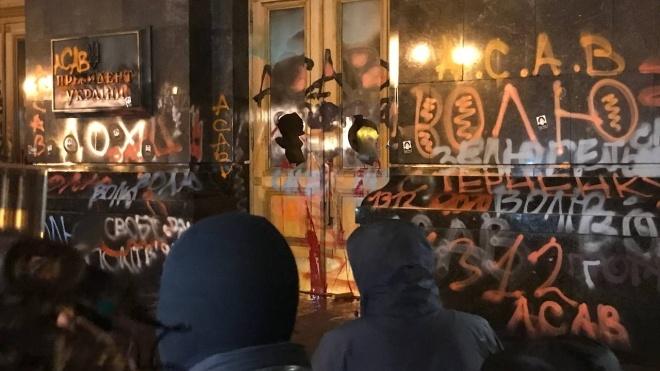 В Офісі президента підрахували збитки після акції протесту — сума ще може зрости