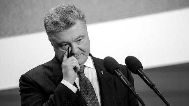 Вторая часть расследования Bihus.Info: в 2015 году президент Петр Порошенко заключил коммерческую сделку с Владимиром Путиным, используя Виктора Медведчука как посредника. В одном абзаце