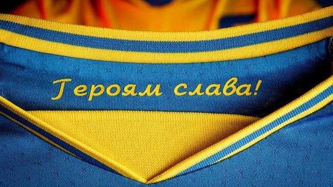 Євро-2020: збірна України збирається грати у формі з гаслами «Слава Україні» та «Героям слава»
