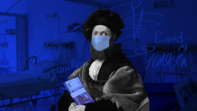 Державні лікарні переповнені. Чи можна лягти з коронавірусом у приватну? Теоретично — так, але це дорого і місць немає. Інфографіка «Бабеля»