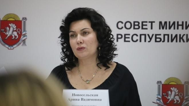 «*б твою мать, поставили как обезьяне». «Министр культуры» оккупированного Крыма оскандалилась на совещании