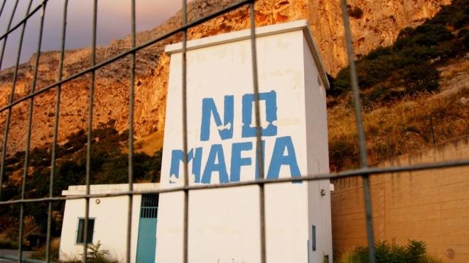 Уряд Італії побоюється зростання впливу мафії, яка намагалась поглинути малий бізнес під час локдауну