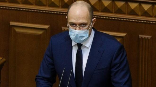 «Накопилось много вопросов». Премьер-министра Шмыгаля зовут в Раду с планом действий на ближайшие месяцы