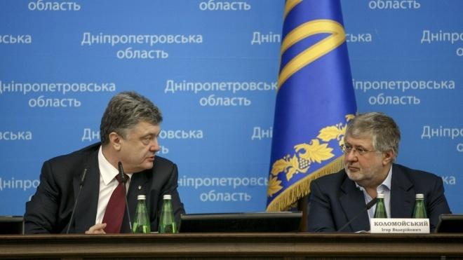 Глава Минюста допустил, что Коломойский и Порошенко попадут в реестр олигархов