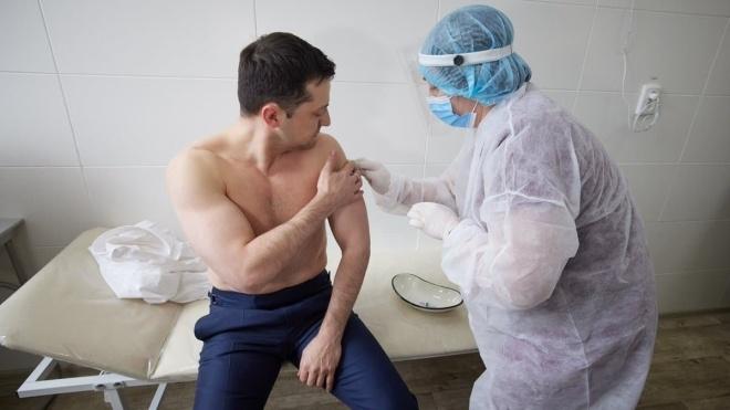 Зеленский вакцинировался от коронавируса