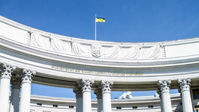 МЗС висловило протест через дозвіл жителям окупованого Донбасу голосувати на російських виборах