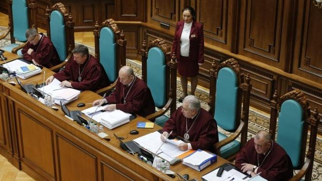 КС визнав неконституційним повноваження НАЗК моніторити спосіб життя посадовців