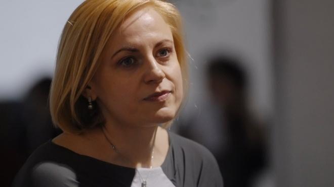 Глава наблюдательного совета Украинского культурного фонда подала в отставку. Она проработала чуть больше месяца