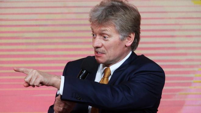 У Кремлі відповіли на ультиматум Чехії щодо повернення назад висланих дипломатів