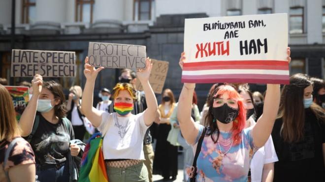 «Закон для всех». На Банковой представители ЛГБТ призвали принять законопроект о борьбе с дискриминацией
