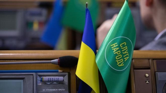 «Слуга народу» заявила про провокацію від партії Ляшка у 208-му окрузі, де будуть довибори до Ради