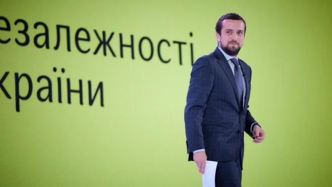 Президентский форум «Украина 30» провела компания жены замглавы ОП Кирилла Тимошенко
