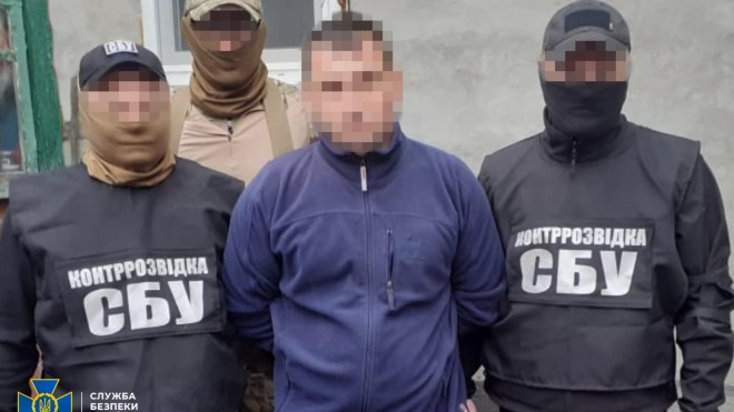 СБУ затримала агента «ДНР», який співпрацював з ООН