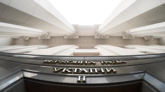 Рада разблокировала реформы судебной системы и «Укроборонпрома»