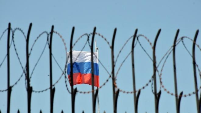 Росія створила список «недружніх країн». До нього потрапили дві держави