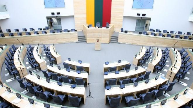 Сейм Литви ухвалив резолюцію на підтримку України, в якій закликав Росію «припинити агресію, провокації та пропаганду»